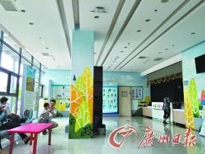 中山大学从属第三病院少年发育举动中间。