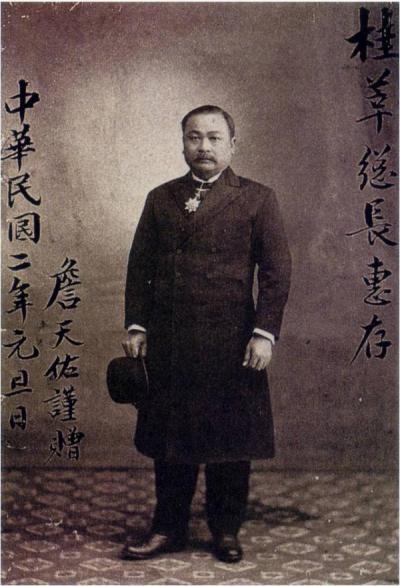 每一个中国铁路人都是詹天佑的敬仰者和继承者.图片