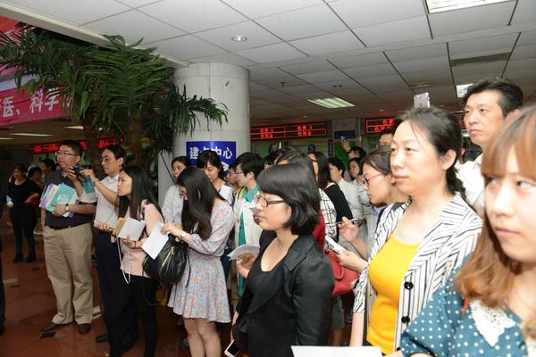 京医通上线三周年 ,医疗服务功能多样化