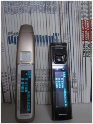 各有千秋:汉王e典笔A30T和A200plus对比评测