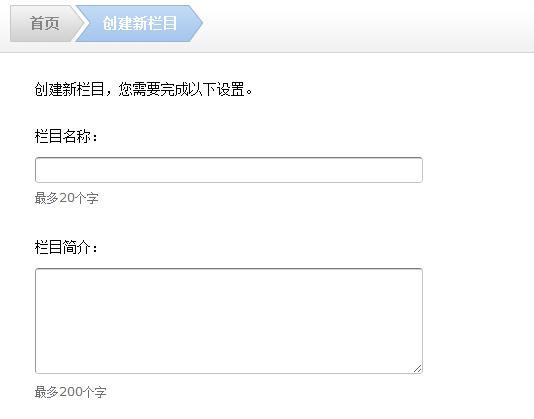 腾讯首页qq邮箱_qq企业邮箱登陆首页-腾讯企业邮箱没有QQ邮件列表 羽绒服专卖网