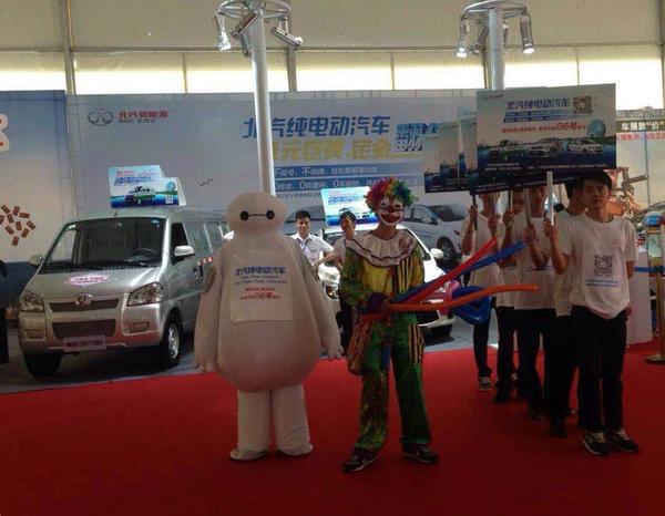 广州五邑车展吹低碳新风,北汽三纯电动可体验