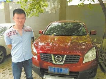 驾车冲关撞翻协警的李老师。