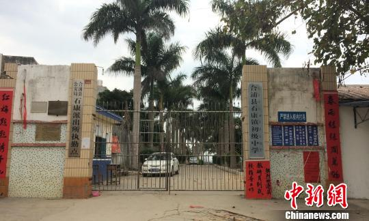 5月3日,广西合浦县石康镇低级中学大门处一片恬静。 陈燕 摄
