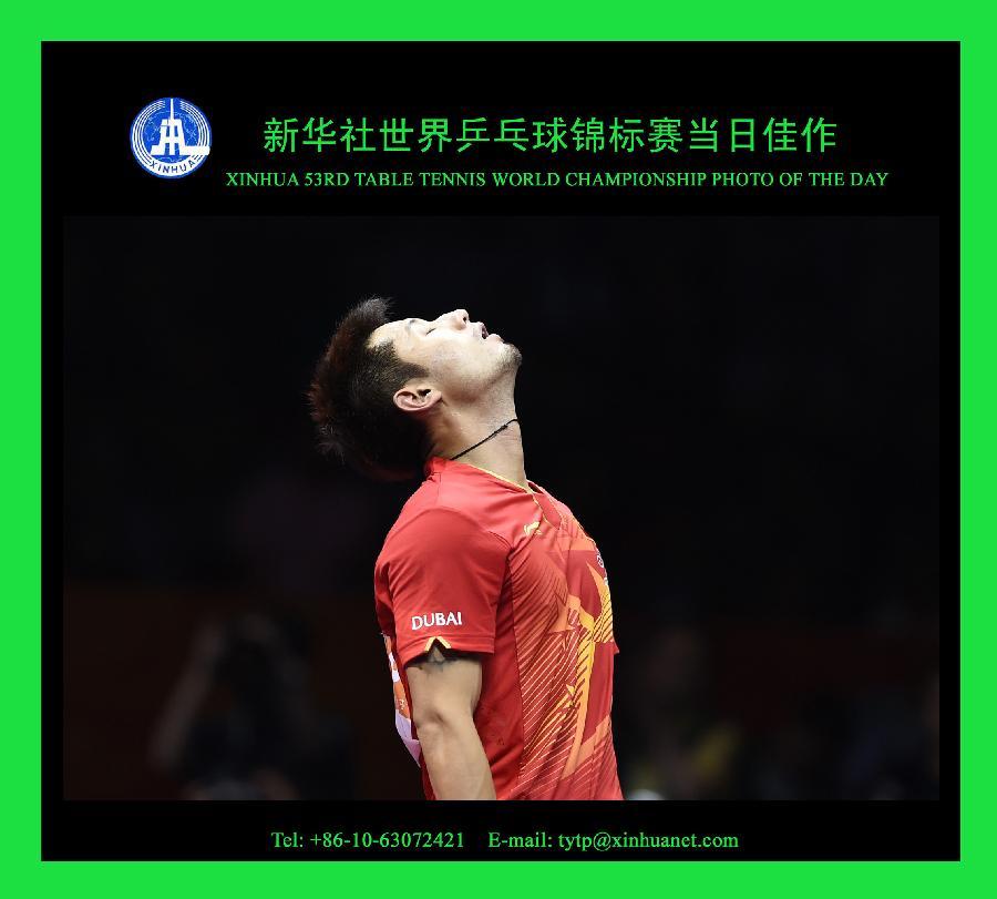 尊敬的新华社摄影部用户赛艇教练,此稿为《新华社体育乒乓球锦标赛照片世界吴图片