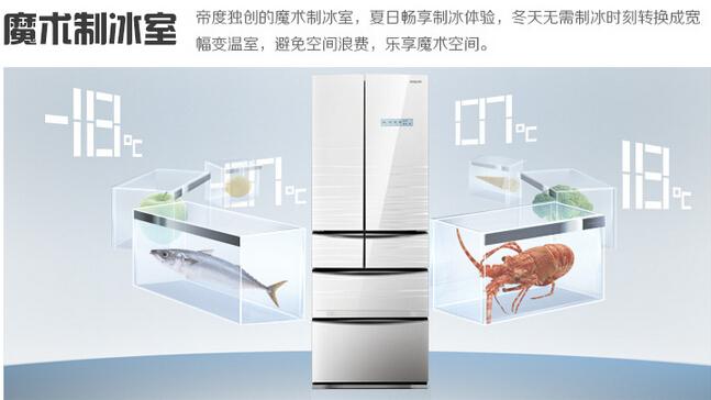从多门冰箱的格局看,全新结构提供超大储藏空间,配合多层保鲜技术,方便各类食物专门摆放。确保食材始终处于最合适的温度,让食物之间不会产生串味现象。