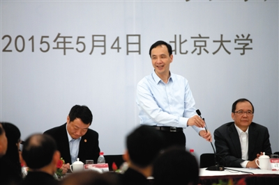 昨日,中国国民党主席丹立伦与北边巨万匠生提交流动。新京报记者 周岗峰 摄