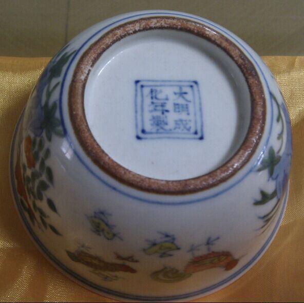 明清斗彩瓷器收藏的密码 图
