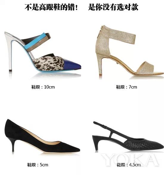 4cm-10cm的高跟鞋都很適合你,教你怎么搭.圖片