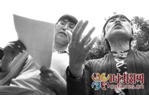 3366小游戏图标升级表导游弄丢火车票21名老人越南游泡汤(图)-搜狐滚动亞通客運時刻表-703