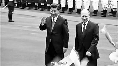 网上引发关注的《跟着大大走之俄罗斯篇》视频(视频截图)