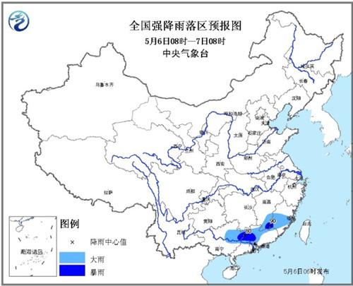 中新网5月6日电 据中央气象台网站消息,中央气象台5月6日6时继续发布暴雨预报:预计,5月6日08时至7日08时,江南中南部、华南大部等地有中到大雨,其中,广西东北部、广东西北部、江西东南部、福建西南部等地的部分地区有暴雨(50~90毫米);上述部分地区并伴有短时强降水,小时雨强30~50毫米,局地可超过60毫米。