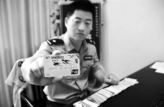 楚天都会报讯 图为:警方缉获的身份证和银行卡