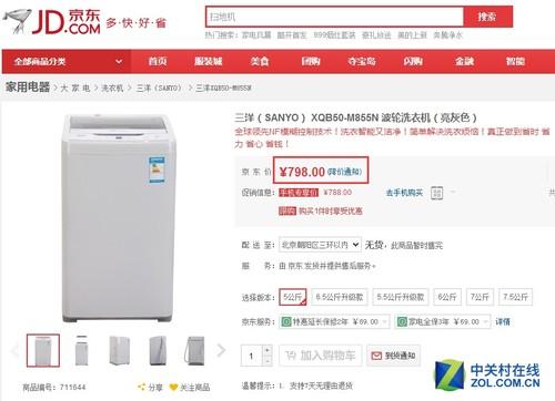 最适合洗夏季衣物 高效波轮洗衣机推荐