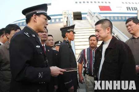 中国警方在北京首都国际机场对被美国警方押送回国的犯罪嫌疑人、原中国银行广东省开平支行行长余振东执行逮捕。