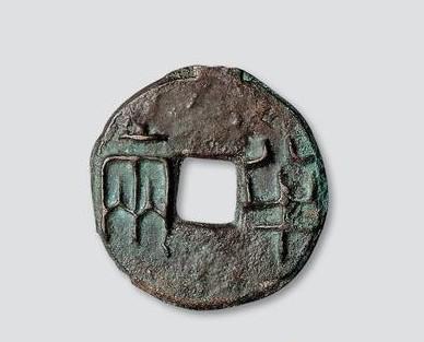 愹�m9`mh�ވz�h��_黄金以镒为名,为上币;铜钱识曰半两,重如其文,为下币,而珠玉龟贝,银锡