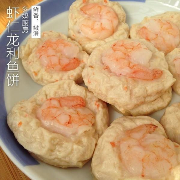 龙利海鲜_海的味道——虾仁龙利鱼饼