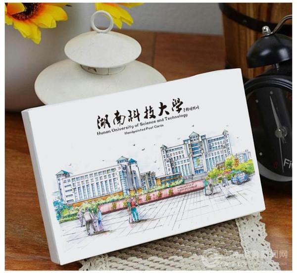 湖南科技大学:学生手绘明信片致母校
