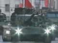 中俄地中海军演有何意义