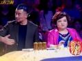 《中国面孔第二季片花》钉铛现场秀签名 反遭曹云金吐槽字太丑