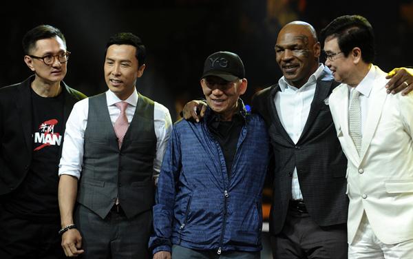 """""""拳王来了""""《叶问3》上海巅峰英雄会发布会举办,拳王迈克-泰森正式进图片"""