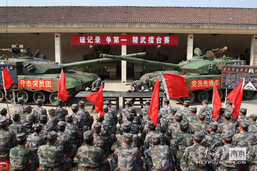 坦克/开展党员与团员比武打擂