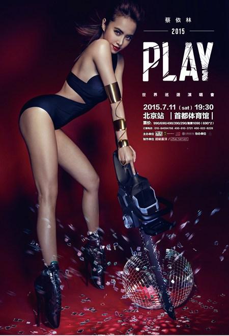 蔡依林北京演唱会海报