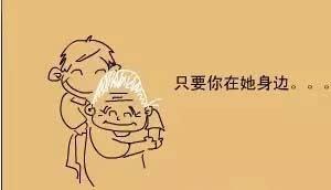一幅感动了亿万人的妈妈别忘了在周日给漫画士兵漫画76同人图片