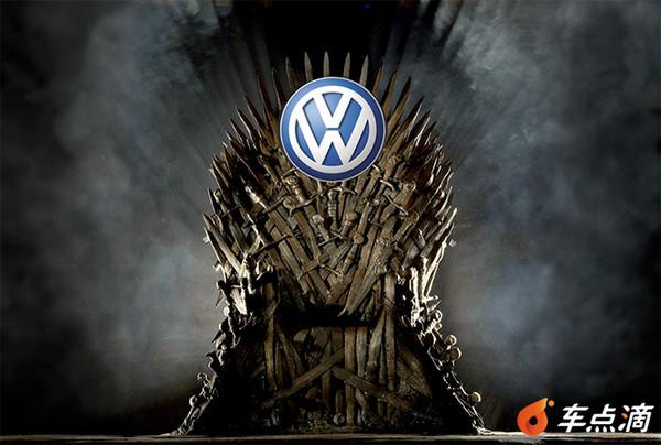 汽车豪门权利的游戏上演 谁将坐上铁王座