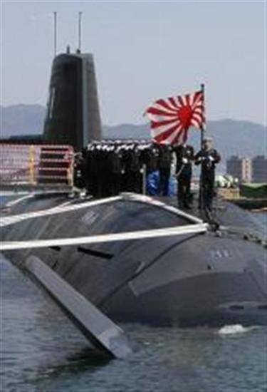 """材料图:日本海上侵占队""""苍龙""""级潜水艇。"""