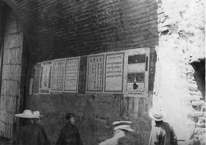 西宁古城资料照片