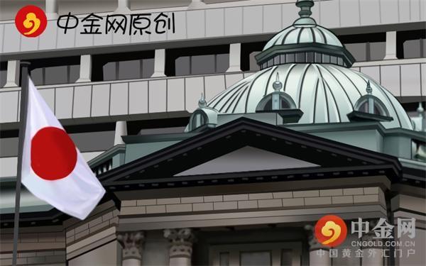 日本央行内部分歧今犹在 会议纪要仍无新意