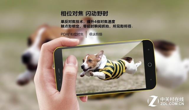 大内存安卓ono手机开启预约 售价仅599元