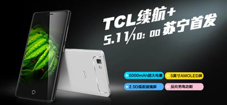 据TCL手机消息,该款手机将与5月11日10:00于苏宁易购首先开放购买,有兴趣的网友不容错过哦。