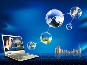 国务院:释放电子商务发展潜力 5股乘机抄底-上