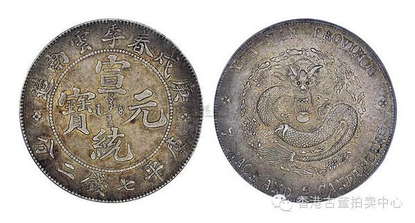 哪些古钱币,根本不值钱! .[炒邮网论坛]