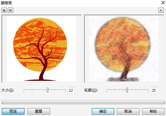 以使位图图像中相同颜色的像素组合成颜色块,生成类似于立体派的