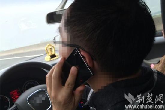 女网友发送给湖北快速交警的微博办理员的检举图