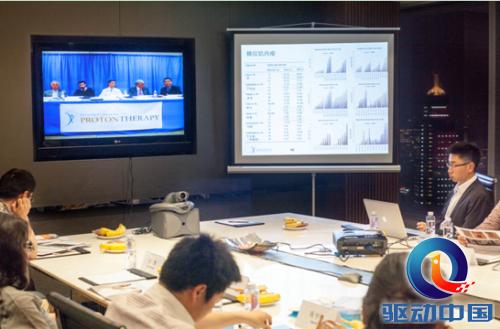 美国-上海质子治疗专家论坛圆满结束 瑞弗承办效果显著