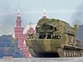 红场上演最强阅兵俄罗斯亮出真家底