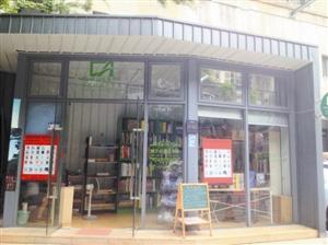 南海意库的创艺社v生涯生涯(图)qq设计师书店舞炫先锋经典图片