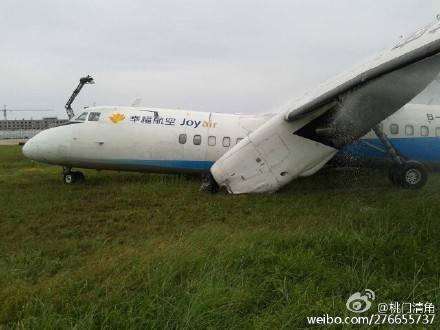 福州长乐国际机场一架幸福航空新舟60飞机冲出了跑道