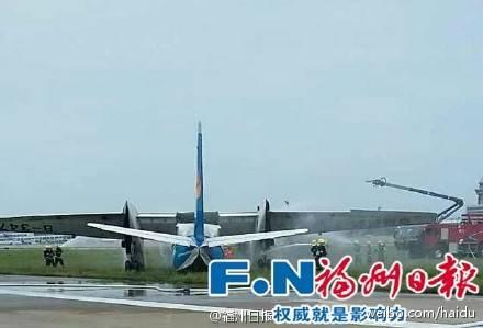 出事航班号JR1529,合肥-义乌-福州,飞机注册号B-3476