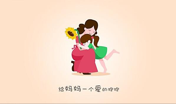 我最敬佩的一个人妈妈_母亲节 俏舞舞蹈艺术培训中心祝所有妈妈们美丽