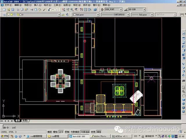 CAD三维图的框图2012cad微盘画法下载图片