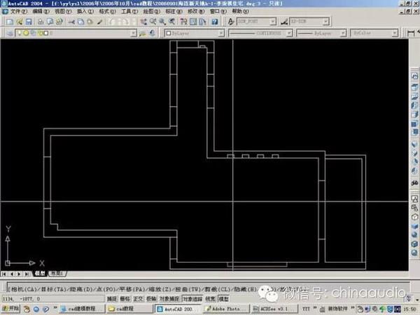 CAD三维图的画法