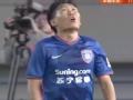 中超集锦-姜宁两球卡尔坦森世界波 舜天2-2富力