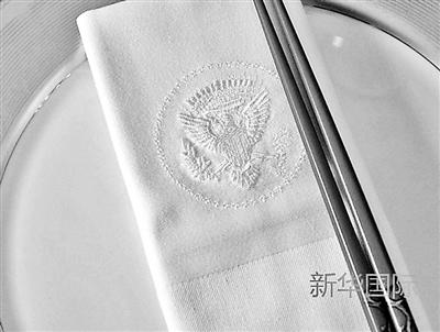 有白宫标识的餐巾新华/美联