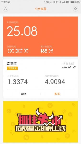 交行借记卡余额查询_急需 上海银行借记卡电话怎样查询余额 详细-上海银行借记卡 ...