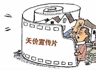 郭山泽/漫画